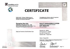 IATF 16949:2016 含产品设计