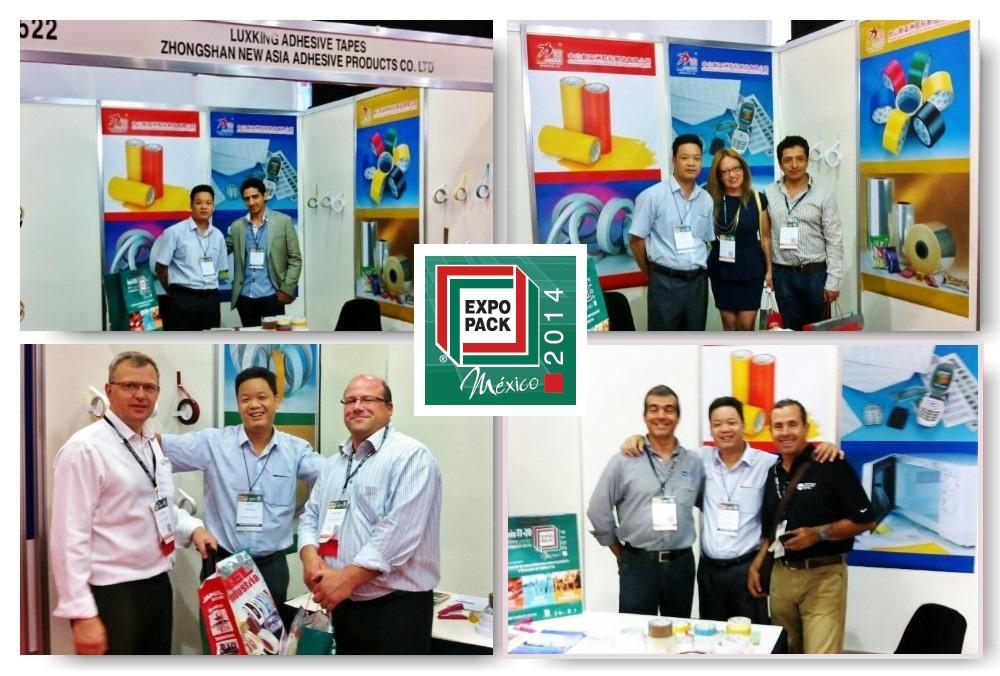 墨西哥包装展览会 2014