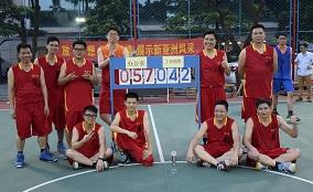 篮球比赛 5