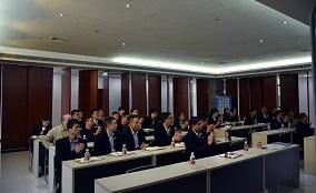 2016销售总结大会