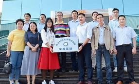 力王集团与电子科技大学中山学院校企合作