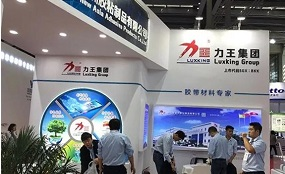 2019深圳国际薄膜与胶带展览会